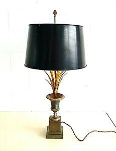 ORIGINAL MAISON CHARLES LAMP PINEAPPLE GOLDLOOK DORE REGENCY LAMPE PALMLEAF 60s