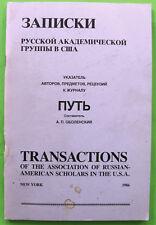 RUSSIAN Zapiski Russkoi Akademicheskoi Gruppy, New York 1986 N.A.Berdiaev