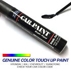 Car Brush Touch Up Paint Scratch Remover Coat For Chevrolet 2008-2016 Cruze