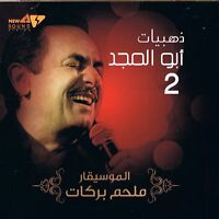 The Best of Vol. 2    Melhem Barakat (Artist)   CD Arabic Music