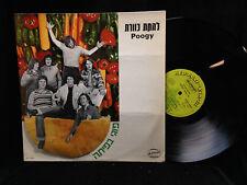 Kaveret-Poogy-Hed-Arzi 14419-ISRAEL 1974