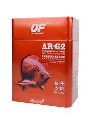 OF AR-G2 Fish Food Color Enhancer Floating Stick Pellet S L Arowana Carnivorous