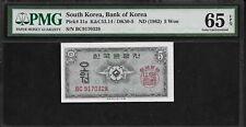 South Korea 5 Won 1962 Pmg 65 Epq Unc P#31a