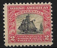 U.S. UNUSED 620      MNH      Perf 11 x 10 1/2     Single  as shown  (R9920)
