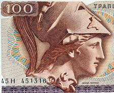 GRECE billet neuf 100 DRACHME  monastere en Crete Pick200b ATHENA PEIRAIOS  1978
