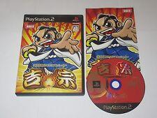 Daito Giken Koushiki Pachi-Slot Simulator - Japan Import - Playstation 2 PS2