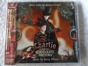 Danny Elfman: Charlie et la Chocolaterie ( CD BOF Japan)