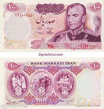 Iran 100 Rials 1971 Persia Banknote P98 UNC NEW Crisp Shah Pahlavi