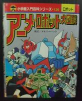 Shogun Warriors Mazinger Z UFO Robot Grendizer Gaiking 1984 JAPAN Book MEGA RARE
