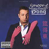 SMOOV-E,Long Duck Dong,