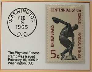 1965 5c The Physical Fitness Stamp