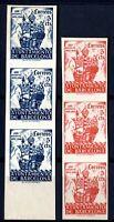 Bloque 3 sellos sin dentar Ayuntamiento Barcelona 1943 nº 49-50 ref.02