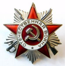 USSR Soviet Russian ORDER of the PATRIOTIC WAR 2nd Class Medal Badge #3569997