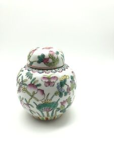 Beautiful Small Chinese Ginger Jar w Lid Peaches Flowers & Leaves