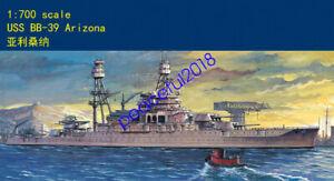 HobbyBoss 80918 1:700 American BB-39 Arizona Battleship Arizona