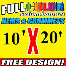 Personalized 10' x 20' Full Color Custom Banner 16oz thick Vinyl - Fast Shipping