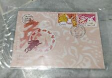 2011  Chinese Lunar New Year - Serbia Rabbit 2v Stamp FDC