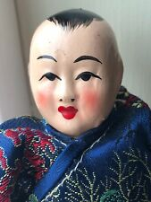 """Vintage NEPAL Composition Man Doll in Traiditional Embroidered Clothes 6"""""""