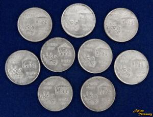 1974 NEPAL 10 RUPEE F.A.O. FAMILY KING MAHENDRA BIKRAM SILVER COIN KM#835 AU/UNC