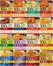 2021 Diet 100kcal x16 SET Japanese Instant Retort pouch Food 16 meals