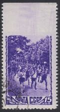 RUSSIA, 1948. Sports 1220 Pa, Top Imperf, Used