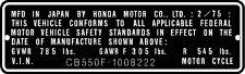 HONDA CB550F  HEADTUBE TAG  / REPRO DECAL