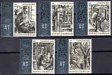 GREECE MOUNT ATHOS (Agion Oros) 2009 2nd Issue SET MNH - FREE SHIPPING