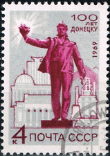 Russia Coal Miner in Donbass stamp 1969