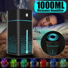 1000 мл увлажнитель эфирное масло аромат диффузор для ароматерапии RGB светодиодный ночник