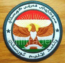Kurdish People's Army of Kurdistan Flag Patch (V1)