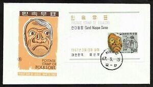 Korea Sandi Masque Dance Souvenir Sheet Cachet FDC First Day Cover Folklore 1967