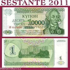 TRANSNISTRIA - 10000 RUBLEI ON 1 RUBLE 1996 -  P. 29 - FDS /UNC