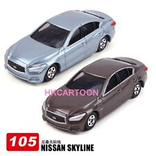 2014 NEW TOMICA 105-2 NISSAN SKYLINE DIECAST CAR  MODEL (SILVER) 472322