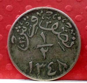 Saudi Arabia:  Hejaz & Nejd Sultanate 1/2 Ghirsh AH 1348   KM# 14  B-293