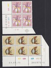 RSA1056) RSA 1974 Flora & Fauna block of 4 1c, block of 6 9c, block of 6 10c, MU