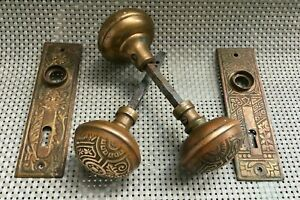 Antique Ornate Brass Door Knobs