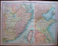 China Taiwan Formosa Hong Kong c.1950 Times Bartholomew large detailed map