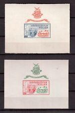 GUINEA 1964 SET MINT NH 2 SOUVENIR SHEETS # C62/63, UNISPHERE & GUINEA PAVILLON