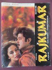PressBook bollywood  promotional Song book Pictorial  Rajkumar (1996)