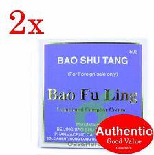 Bao Fu Ling 50g Compound Camphor Cream Beijing Bao Shu Tang for Pain Burn X 3