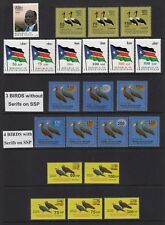 SOUTH SUDAN 2017 9-27 NH Complete Year - 22 stamps inc Birds With+Without Serifs