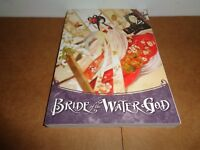 Bride of the Water God vol. 12 Manhwa Manga Book in English