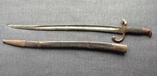 Danish Model 1867 (Rolling Block) Bayonet