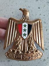 Iraq Military Badge