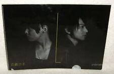 KinKi Kids L album 2013 Taiwan Promo Folder (ClearFile)