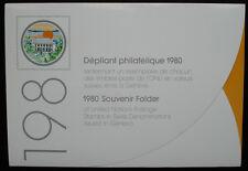 UNO /United Nations Genf 1980: Jahressammlung/souvenir folder/Jahressammelmappe