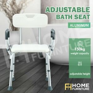Adjustable Shower Chair Bath Seat Bathtub Aid Bench Armrests Bathroom Aluminium