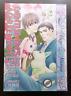 """Gentleman's Agreement Between Rabbit & a Wolf"" by Shinano Oumi (YAOI Manga)"