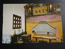 CPM EMPEROR GUANGXU'S BEDCHAMBER IN THE PALACE OF JADE WAVES