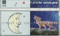 ISRAEL BEZEQ BEZEK PHONE CARD TELECARD 50 UNITS BEAUTIFUL ISRAEL